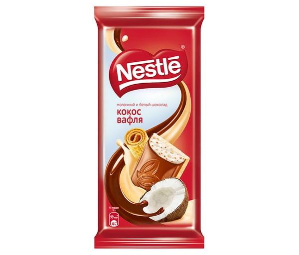 شکلات شیری نستله